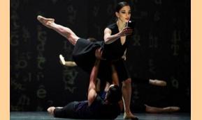 San Francisco Ballet: Το έργο Bound To του Christopher Wheeldon διαθέσιμο στο διαδίκτυο από 23 Μαΐου